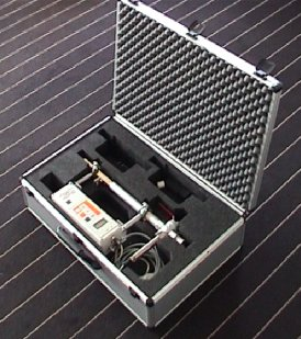 VSM-3K in transportation case